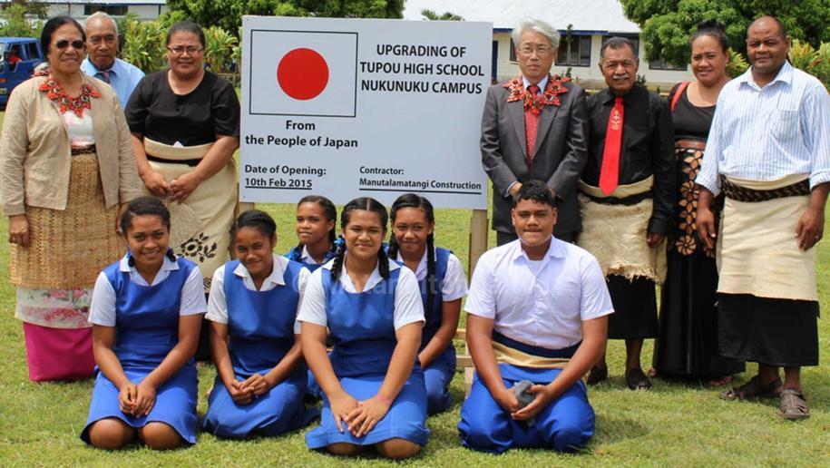 Tupou High School Gets Upgrade Matangitonga